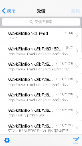 IP Messenger for iOS 一覧から該当するメッセージを選択