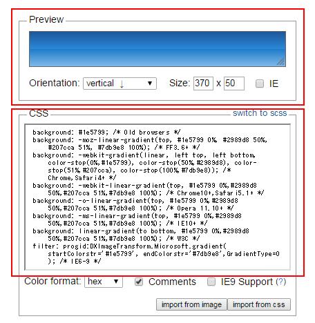 グラデーションのプレビューとCSS3のプロパティが生成