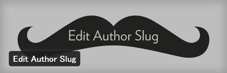 Edit Author Slugプラグインイメージ画像