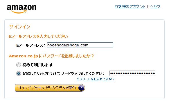 1Password サイト情報が自動で入力されます