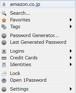 1Password amazonの情報が表示