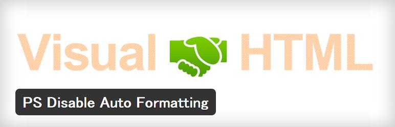 PS Disable Auto Formattingプラグインイメージ画像