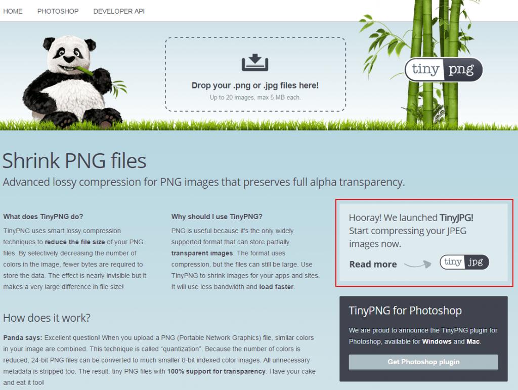 「Hooray! We lunched TinyJPG!」の範囲を押下しtinyjpg.comサイトへの遷移