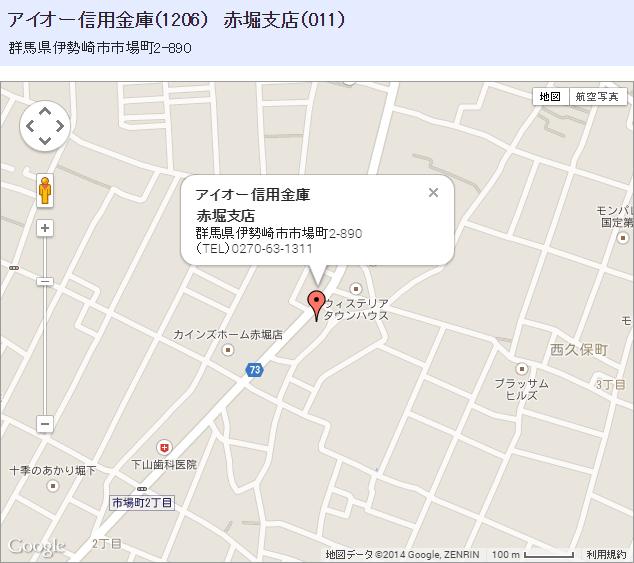 アイオー信用金庫 赤堀支店の場所