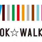 電子書籍ストア BOOK☆WALKERでの購入特典取得方法