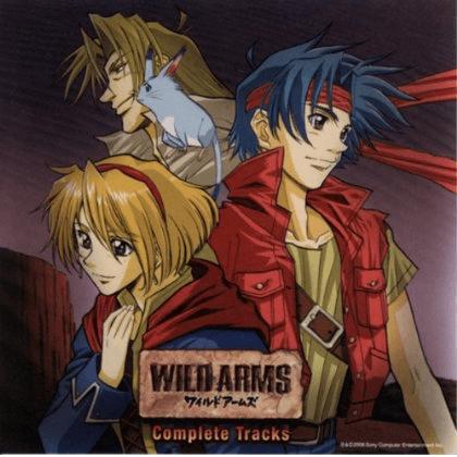 WILD ARMS Complete Tracks カバー画像