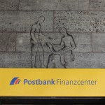 ゆうちょ銀行の金融機関コード、店名などを調べる方法