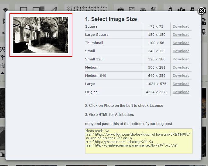画像を選択してflickerサイトジャンプ