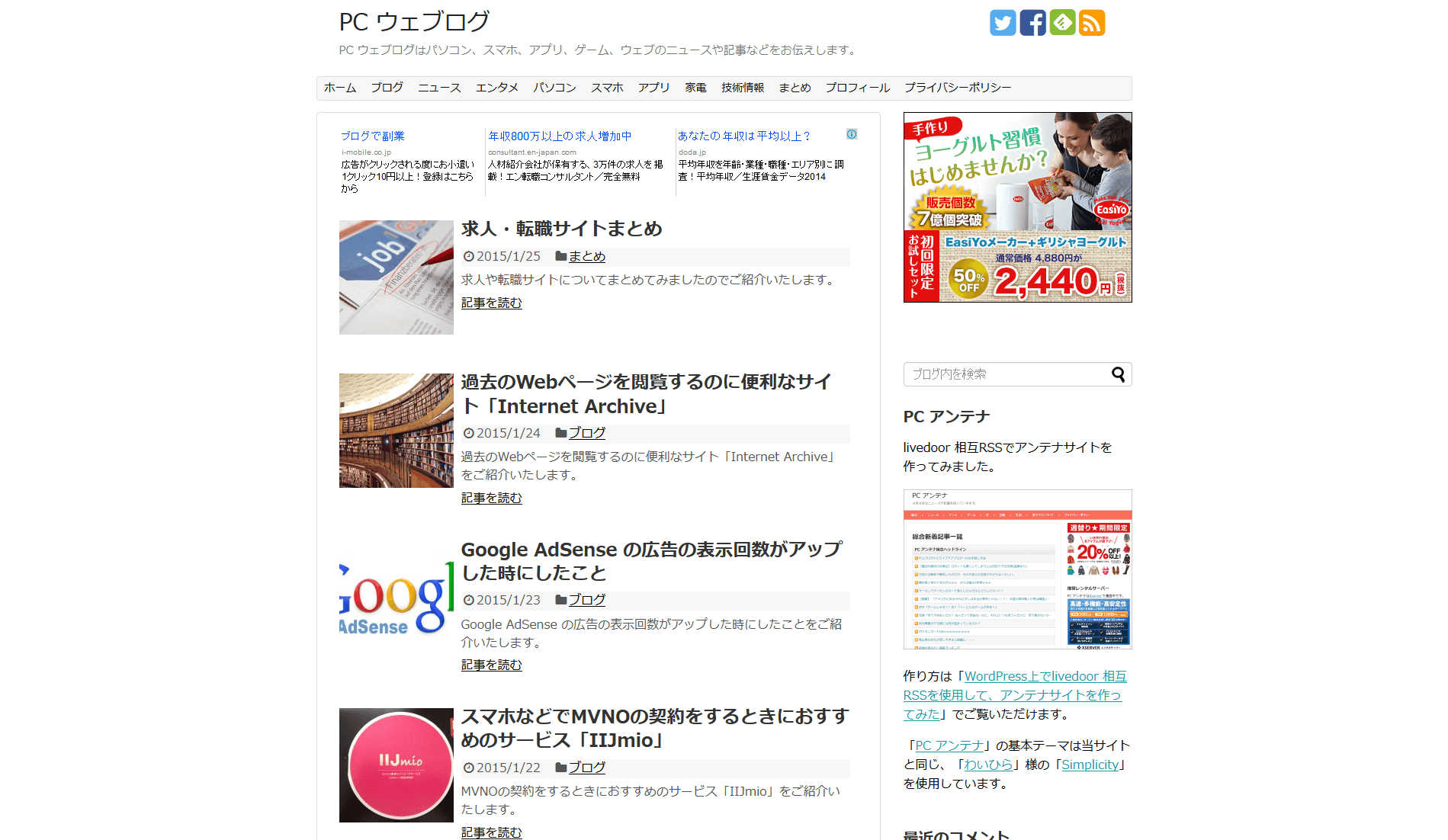 Pearl Crescent Page Saver 表示部分画像
