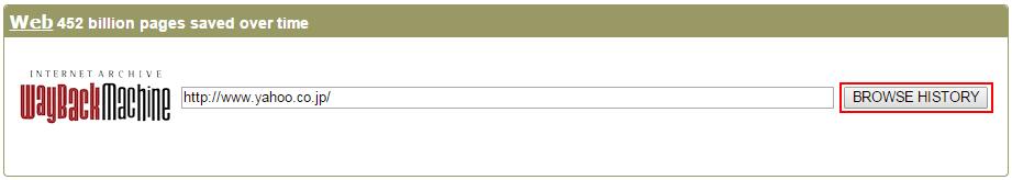 Internet Archive WebサイトまたはページのURLを入力