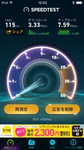IIJmio LTE速度 昼(12時) 下り3.33Mbps 上り7.59Mbps