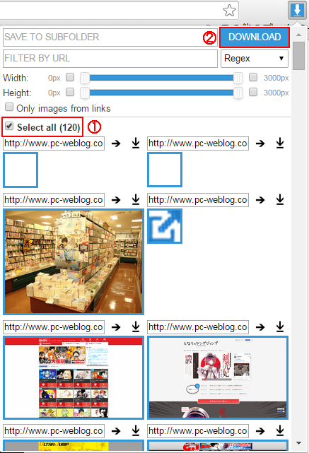 Image Downloader 「Select all」にチェックを入れ、「DOWNLOAD」ボタンを押下
