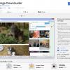 Chrome拡張のImage Downloaderでウェブページ上にある画像を一括ダウンロード