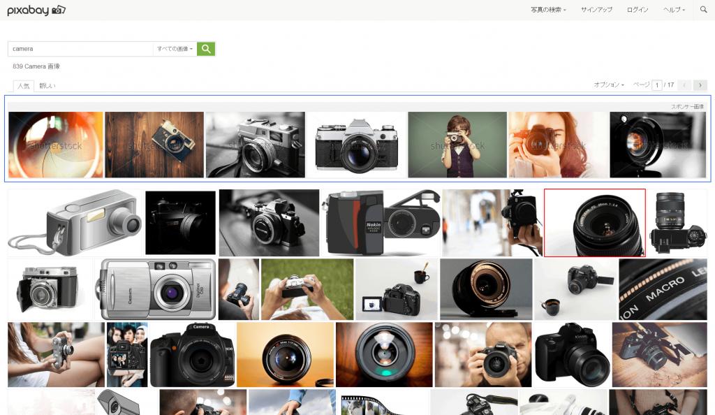 Camera - Pixabeyの無償イメージ