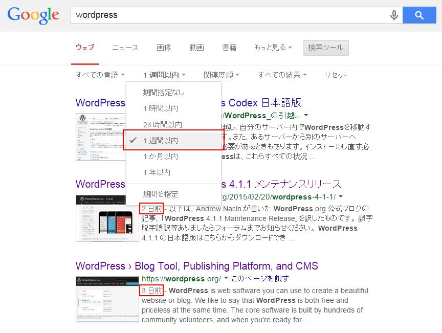 あと1年(ato-ichinen) 検索結果