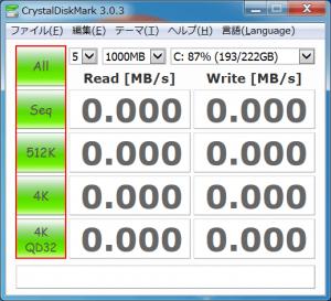 CrystalDiskMark 「All」から「4K QD32」のいずれかのボタンを選択し押下