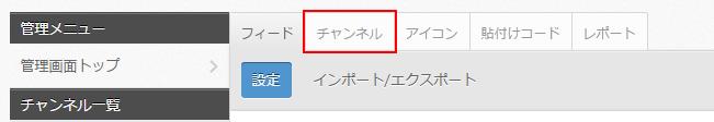 デザイン変更の前はアイコンや「NEW」のテキストが表示