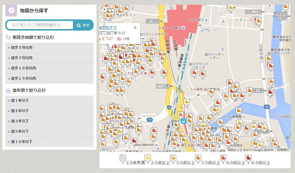 マンションノート 地図から探す