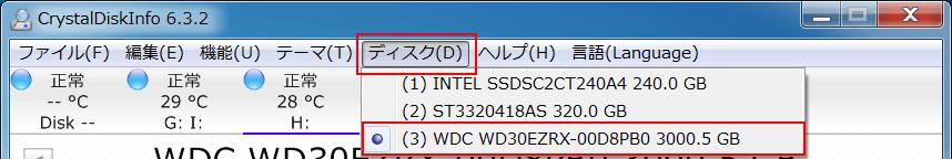 CrystalDiskInfo ディスク(D)から選択