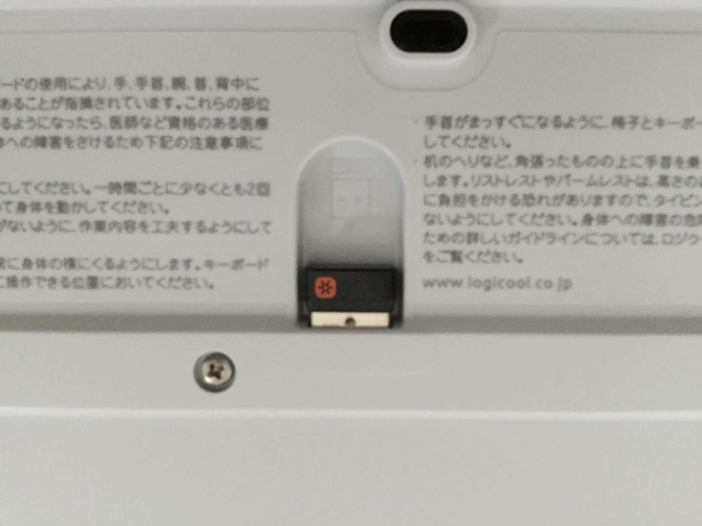 logicool k270 USBレシーバーは背面に収納可能