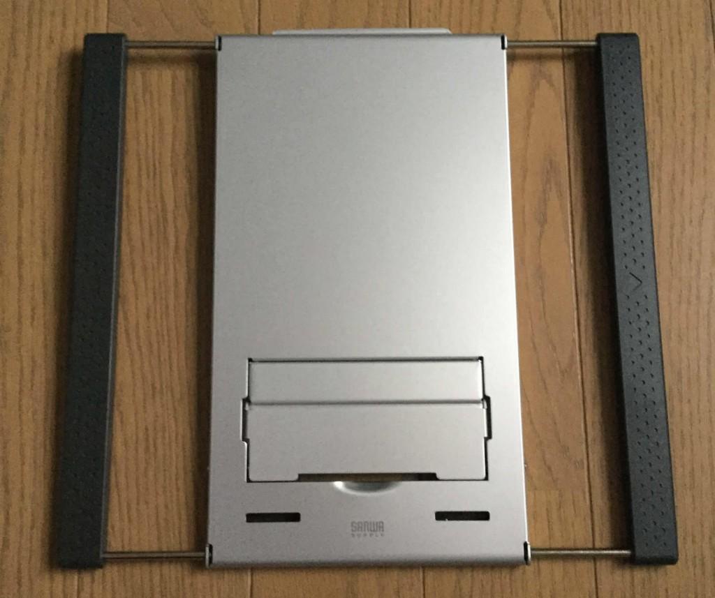 サンワのノートパソコンスタンド iPadスタンド 横展開時の表