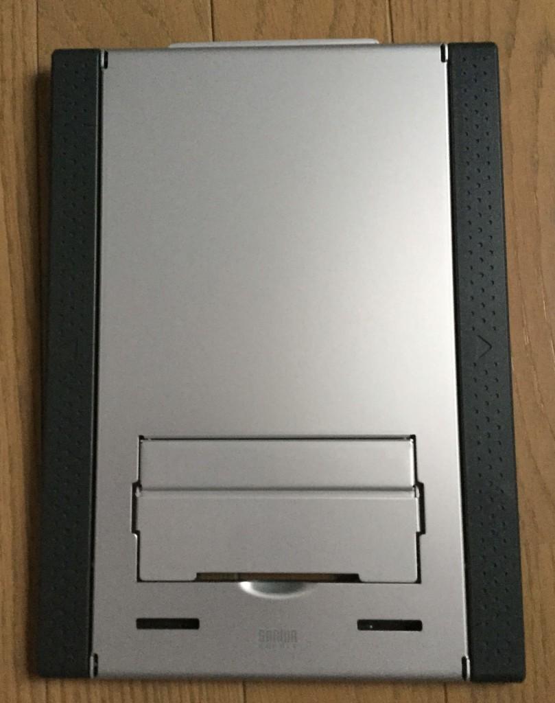サンワのノートパソコンスタンド iPadスタンド 通常状態の表