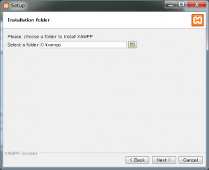 xampp-installation-folder