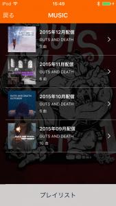 「GnD Music」アプリ MUSIC一覧
