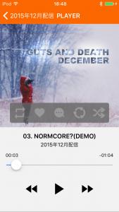 「GnD Music」アプリ ミュージックプレ-ーヤー