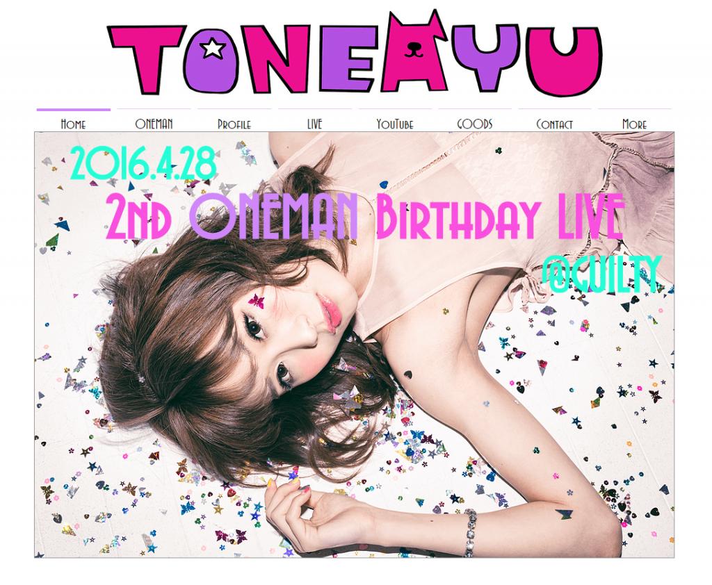 TONEAYU Web Site