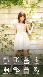 「TONEAYU」アプリ トップページ