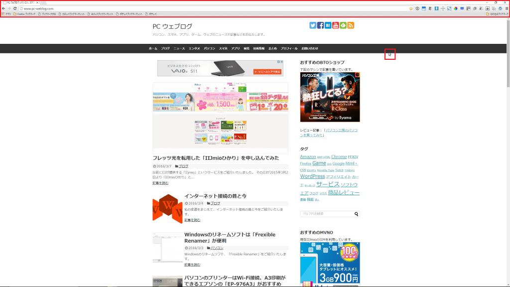 FireShot 「ブラウザウィンドウをキャプチャ」は、Webページ内だけでなく、タブやバー、カーソルまでキャプチャできる