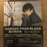アニメ 「DARKER THAN BLACK-黒の契約者-」が面白い
