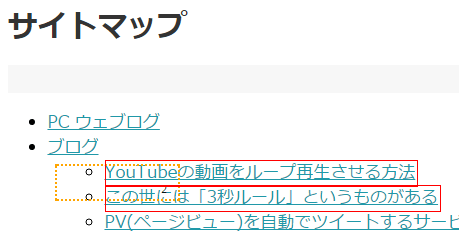 Linkclump 右クリックして、リンク上で離す