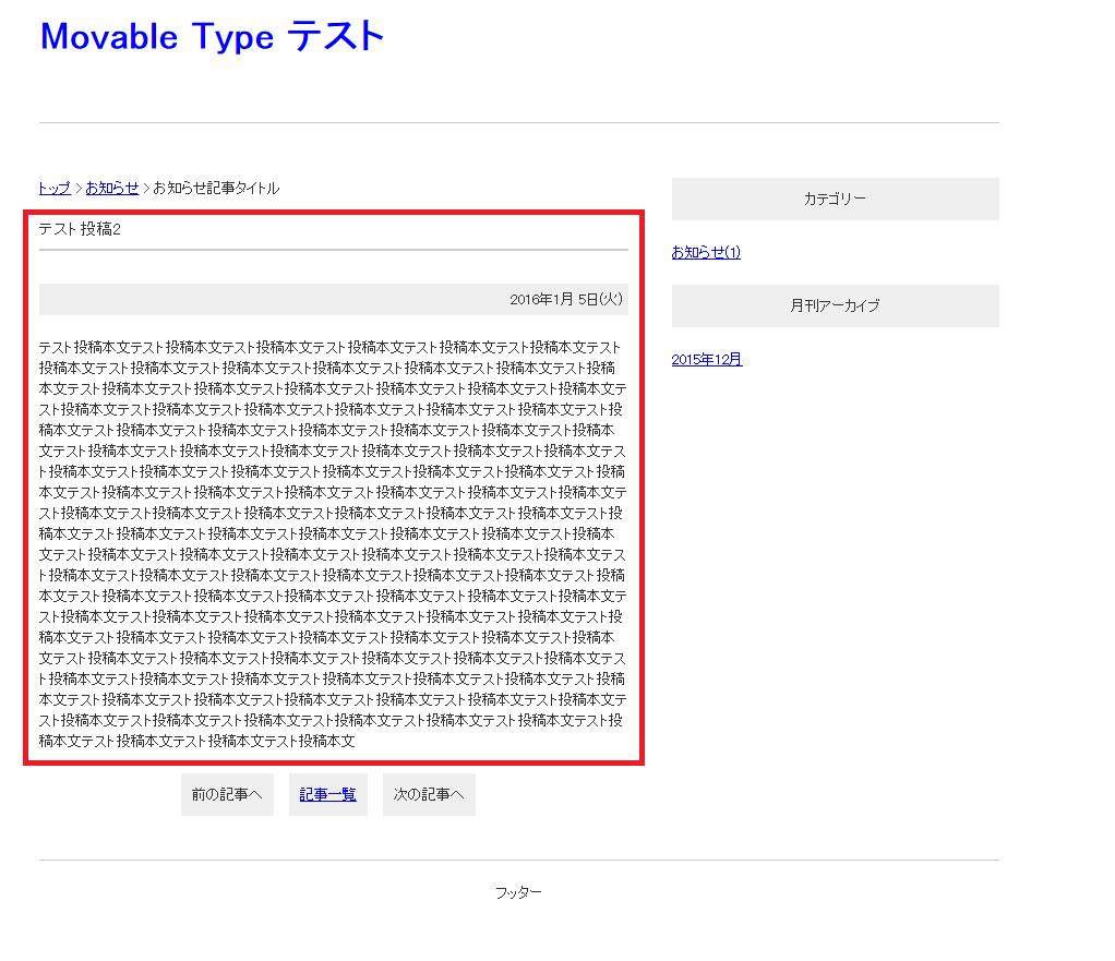 info15