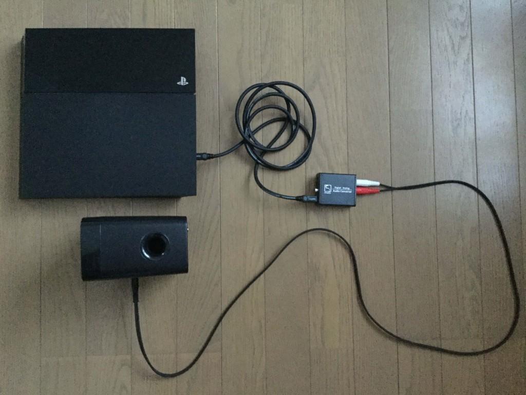 PS4と変換器、スピーカーとの実際の接続