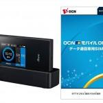 SIMフリー モバイルルーター「NEC Aterm MR04LN」がクレードル付属で Amazonで35%オフ!さらにOCN モバイル ONE マイクロSIM付