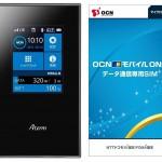 SIMフリー モバイルルーター「NEC Aterm MR04LN」がAmazonで40%オフ!さらにOCN モバイル ONE マイクロSIM付