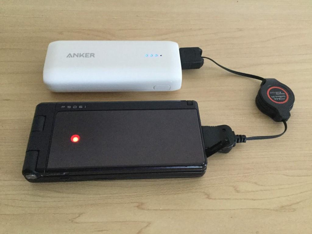 Anker Astro E1 5200mAh 別売りのUSBケーブルでフィーチャーフォンに充電