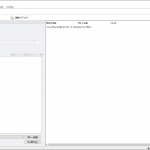 Windowsのリネームソフトは「Frexible Renamer」が便利