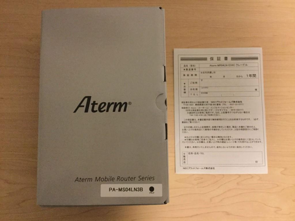 NEC Aterm MR04LN 箱と保証書