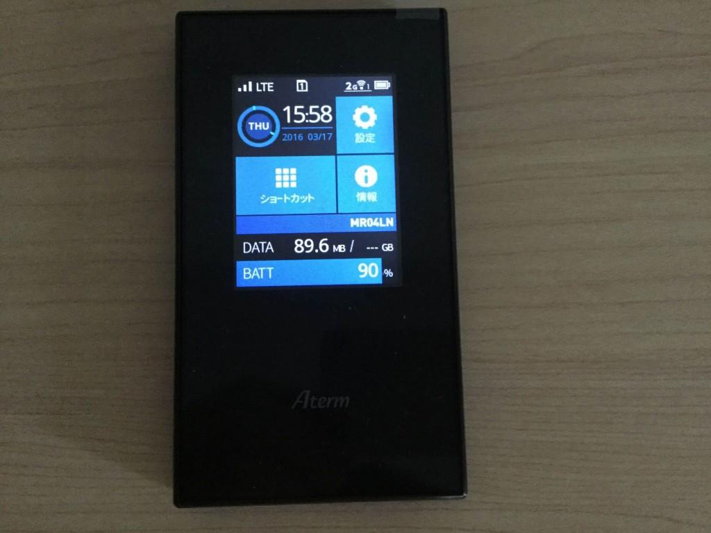 NEC-Aterm-MR04LN ディスプレイのタッチ感覚は良好