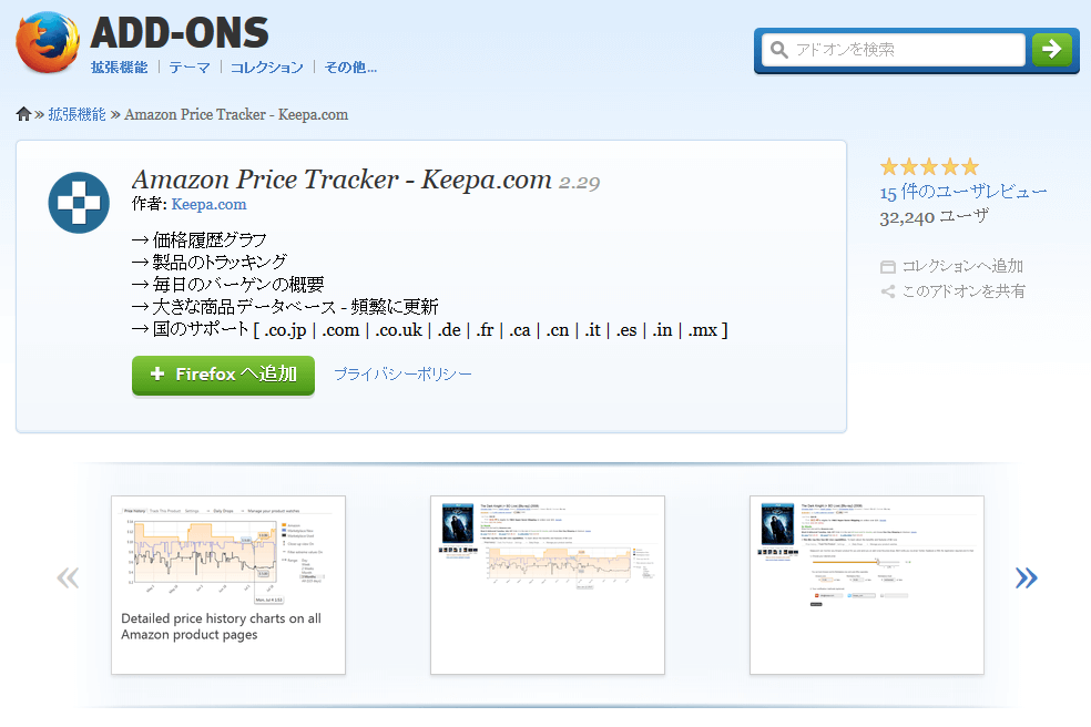Amazon Price Tracker - Keepa.com :: Add-ons for Firefox