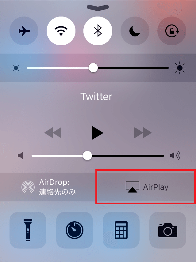 LonelyScreen「AirPlay」をタッチ