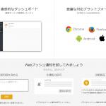 WordPressテーマの「Simplicity」に、「Push7」のボタンデザインを変えて設置してみた