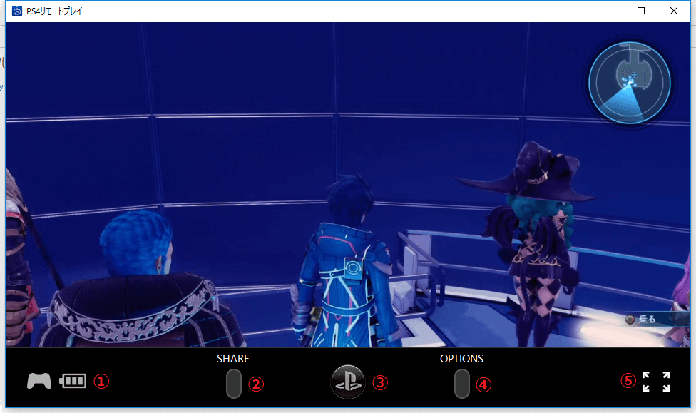 PS4リモートプレイアプリ