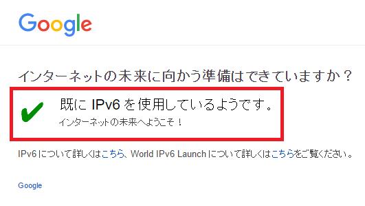 ipv6test.google.com