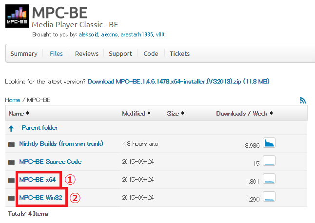 MPC-BE ダウンロードページ