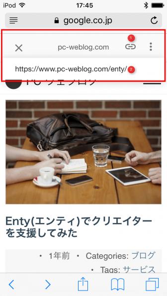 Googleが通常ページへ遷移するリンクを表示