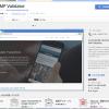 Chrome拡張機能の「AMP Validator」を使ってみた